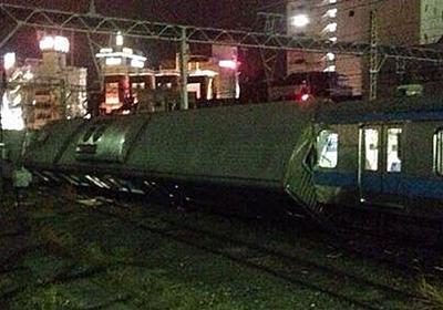 川崎でJR京浜東北線が脱線事故を起こした原因も「放射能!」なヒトビト - Togetter