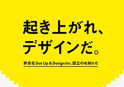 パンフレット・会社案内のデザイン制作 | WORKS ON PAPERS