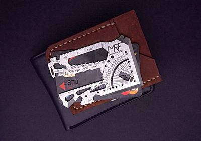 ナイフ/ドライバー/日時計など31ツールをカードサイズにまとめた「Universal 3.0」  - PC Watch