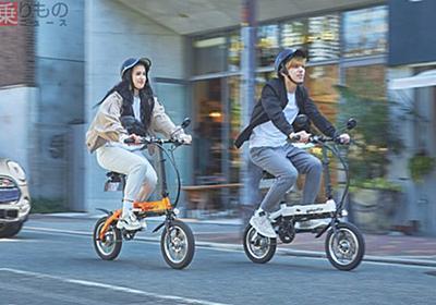 「ナンバー隠して電源オフで自転車扱い」ペダル付EV原付に初特例 警察動かしたglafitの新機構 | 乗りものニュース