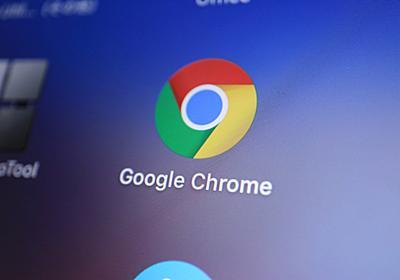 Chrome純正の広告ブロック機能、7月9日から使えます   ギズモード・ジャパン