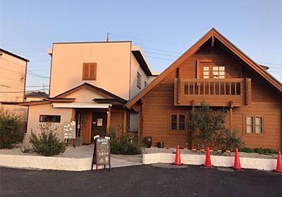 岐阜県瑞浪市「里の菓茶房瑞浪店」でできたてホヤホヤのいがくり餅 - あぽろんのつぶやき