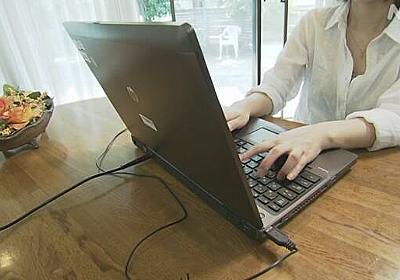 在宅勤務者に支給の通信費 一部非課税に 国税庁がルール公表 | 新型コロナウイルス | NHKニュース