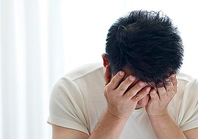 「20代の4割が童貞」男が告白すらできなくなった驚きの事情(トイアンナ) | FRaU(フラウ) | 講談社(1/3)