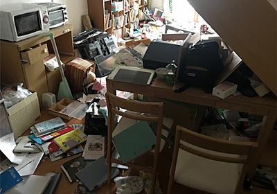 必要だと思った地震対策 - となりの読書会。