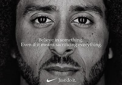 なぜ人々は今Nike製品を燃やしているのか - Colin Kaepernickを時系列で追う - Phie Hardison