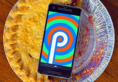 google-android-9-pie