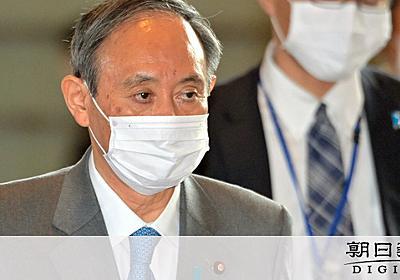 持続化給付金など、15日の申請期限延長せず 政府方針 [新型コロナウイルス]:朝日新聞デジタル