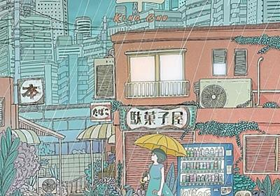 King Gnu最高傑作『傘』フル感想 - kansou