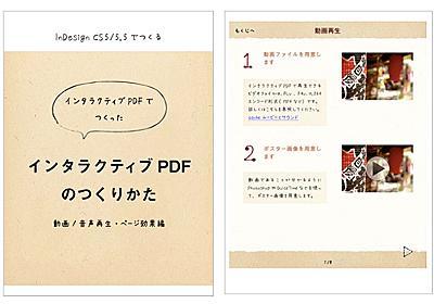 Webデザイナーさんにおすすめの無料で読める電子書籍いろいろ | Webクリエイターボックス
