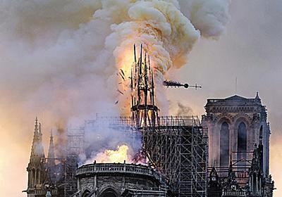 パリ ノートルダム寺院で火災、尖塔崩れ落ちる (写真=AP) :日本経済新聞