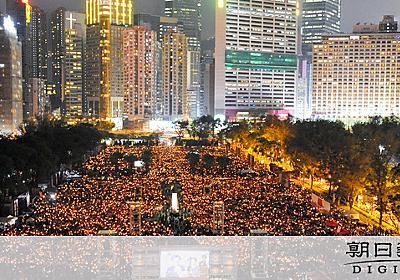 香港民主派の中心的団体が解散決議 団体幹部らに解散迫った言葉は:朝日新聞デジタル
