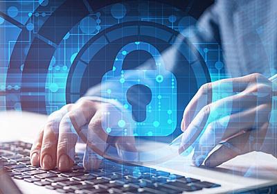 VPN狙うサイバー攻撃で露見、「SIer任せ」で既知の穴ふさがぬ日本企業 | 日経クロステック(xTECH)