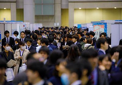 OB訪問で自宅や個室で性行為強要、2人に1人の学生が就活セクハラ被害に。「選考有利」ちらつかせ | BUSINESS INSIDER JAPAN