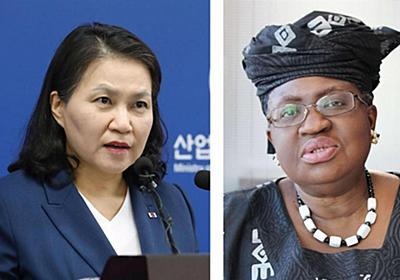 韓国か親中か…WTO事務局長選で日本外交失態 究極の選択迫られる - 産経ニュース