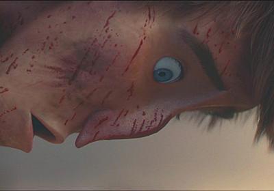 ピクサーのアニメーションで人生の絶望を描く衝撃的展開のショートムービー「Borrowed Time」が限定公開中 - GIGAZINE
