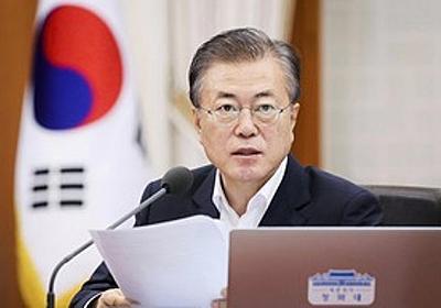 痛いニュース(ノ∀`) : 【文政権】「韓国は日本と戦って独立した」「建国は1919年」 - ライブドアブログ