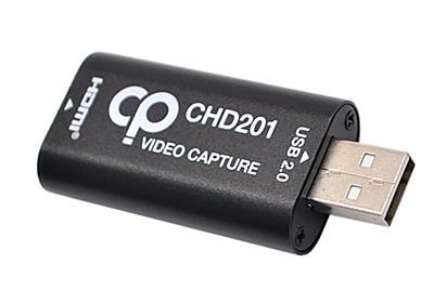 サウンドハウス、980円のUSB HDMIキャプチャユニット - PC Watch