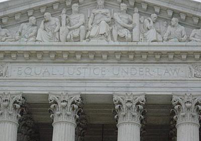 最高裁サイトから消えた「判例」と、判例公開問題 : blog of Dr. Makoto Ibusuki