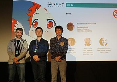 Netflix再考‐日本アニメの変化 アヌシー映画祭から 数土 直志(すど・ただし)