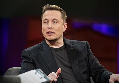 Elon Musk: The future we're building -- and boring   TED Talk