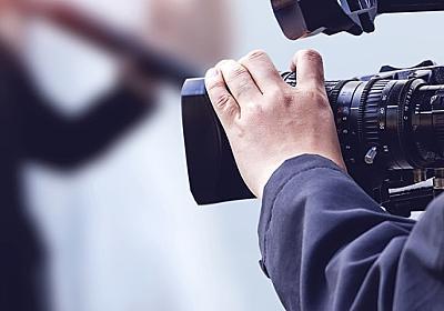 賽銭泥棒「逮捕の瞬間」を、顔出し・実名で報じたテレビ局への「強烈な違和感」(白波瀬 達也) | 現代ビジネス | 講談社(1/6)