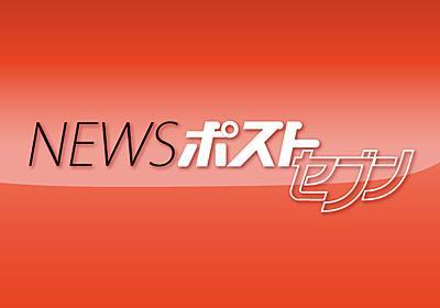 NHK スマホとPCから受信料でプロバイダー代行徴収案も出る|NEWSポストセブン