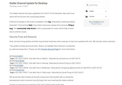 Google Chrome、すでに悪用されているものを含む4件の脆弱性を修正 - PC Watch