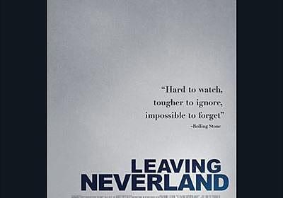 町山智浩 マイケル・ジャクソン告発映画『Leaving Neverland』を語る