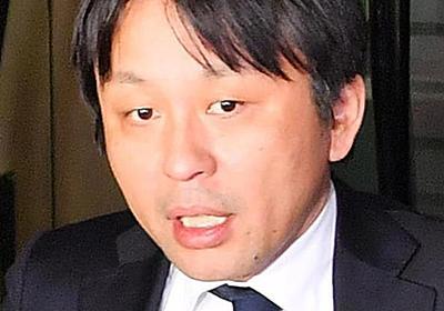 菅野完氏を書類送検 強制わいせつ未遂容疑 - 産経ニュース