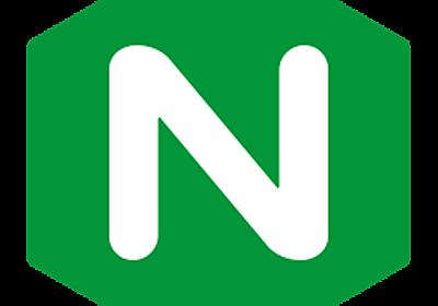GitHub - nginxinc/nginmesh: Istio compatible service mesh using NGINX