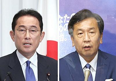 所得再分配の財源 立民は富裕層から、自民は経済成長の「果実」 衆院選公約:東京新聞 TOKYO Web