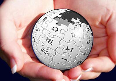 Wikipediaを書き換えてセキュリティを突破し舞台裏まで到達した天才が登場 - GIGAZINE