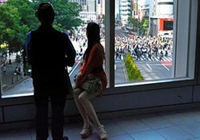 痛いニュース(ノ∀`) : ボッチ向けに4000円/hで彼女・友人をレンタルするサービス開始! - ライブドアブログ