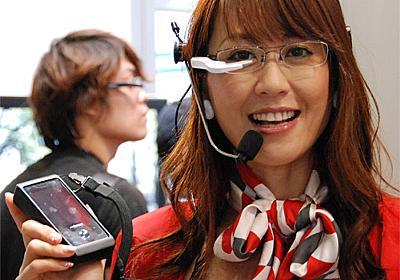 これぞ電脳メガネ――ドコモが市販メガネに装着できるHMD「AR Walker」を披露 - ITmedia Mobile