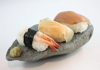 パック寿司を拾ってきた石の上に置くと高級感が増す :: デイリーポータルZ