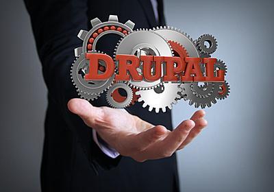 Drupal(ドルーパル)とは?できること、機能をわかりやすく解説します | カゴヤのサーバー研究室