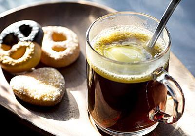 残念!話題の「バターコーヒー」は健康に悪い   健康   東洋経済オンライン   経済ニュースの新基準