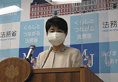 【動画】ウィシュマさん映像の公開拒否、差別を疑う遺族に上川法相「考えたこともない」:東京新聞 TOKYO Web