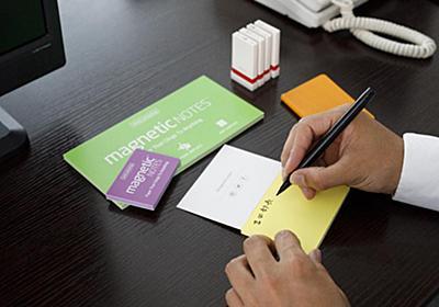 業務のストレスをスッキリ解消!お役立ちオフィス文具8選 | &GP - Part 2