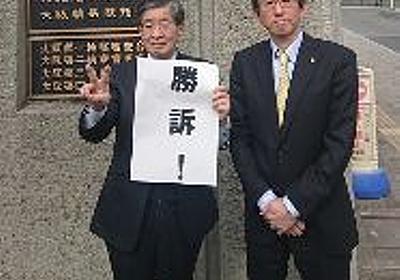 李信恵さん、ヘイト発言し訴えられた裁判で敗訴 ※現時点で報道見当たらず | もえるあじあ(・∀・)