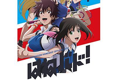 アニメ「はねバド!」第11話放送延期のお知らせ テレビアニメ「はねバド!」公式サイト