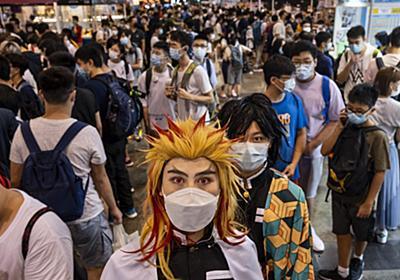 アニメやゲーム業界「日本人は安くて助かります」その由々しき事態