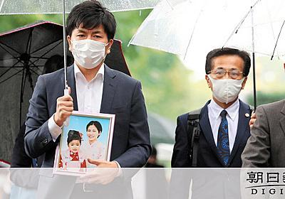 池袋暴走事故、元院長が無罪主張「車になんらかの異常」:朝日新聞デジタル