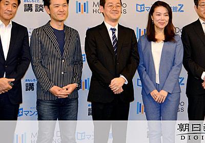 絶版本、コピーしてネットにあげて 中堅出版社呼びかけ:朝日新聞デジタル
