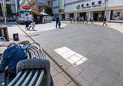 大阪市のPR記事が炎上、「ホームレス」をエモいコンテンツにする問題点 | News&Analysis | ダイヤモンド・オンライン