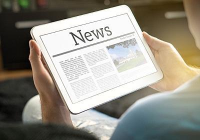 ネットニュースを読む人にありがちな傾向。序文や要約文を読んだだけで正しく完璧に理解したと思い込む(米研究) : カラパイア