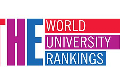 World University Rankings 2013-14 | Times Higher Education (THE)
