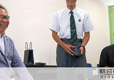 「6万円の恩人」に再会 連絡先も聞かず帰省代渡す:朝日新聞デジタル