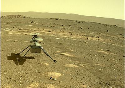 NASA小型ヘリ、火星で初飛行前の最新画像 写真6枚 国際ニュース:AFPBB News